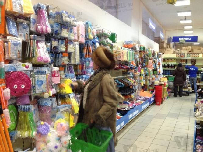 Иркутск - Fix Price - сеть магазинов одной цены - Магазины